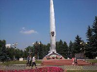 Внуково (фото 71)