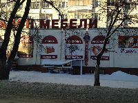 Вологда (фото 105)