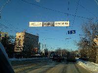 Вологда (фото 11)