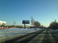 Вологда (фото 74)