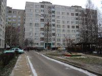 Воскресенск (Фото 15)