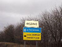 Воскресенск (Фото 19)