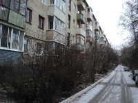 Воскресенск (Фото 25)