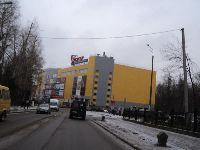 Воскресенск (Фото 28)