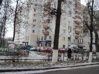 Воскресенск (Фото 2)