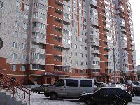 Воскресенск (Фото 6)