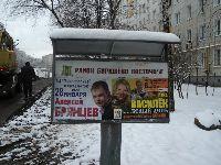 Восточное Бирюлево (фото 12)