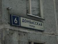 Восточное Бирюлево (фото 7)