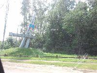 Железнодорожный-Кучино (фото 37)