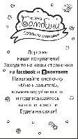 визитка мини бамбини